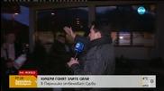 100 кукери ще гонят злите сили от село Кралев дол