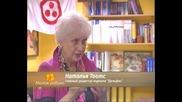 Филм за президента на Благотворителният фонд Делфис Владимир Василев