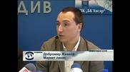 38 % от пловдивчани биха подкрепили кандидат на ГЕРБ за кмет