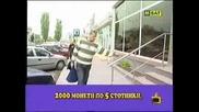 Скандално ! Човек плати сметката си с 50 кл. жълти стотинки - Gospodari na efira (05.05.08)