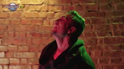 Константин - Предишната | Официално видео