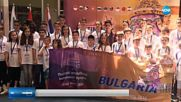Три българчета – шампиони на международна олимпиада по математика