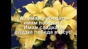 Yolanda Adams - Victory (победа)