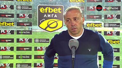 Илиан Илиев бесен след мача с Царско село