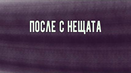 03 DIM feat x Roasty Suave - #КОТДОДИ