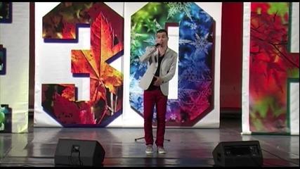 Български кавър на песента Feeling Good (live) Сезони 2013-2ра награда (cover by: Veniamin Dimitrov)