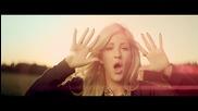 Жестока + Превод! Премиера: Ellie Goulding - Burn (официално видео) H D