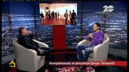 Закачка между Милен Цветков и Даниел Петканов - Господари на ефира (29.10.2014)