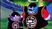 Dragon Ball Z - Сезон 7 - Епизод 198 bg sub