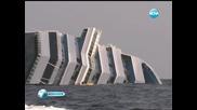 Осъдиха петима служители на кораба Коста Конкордия - Новини