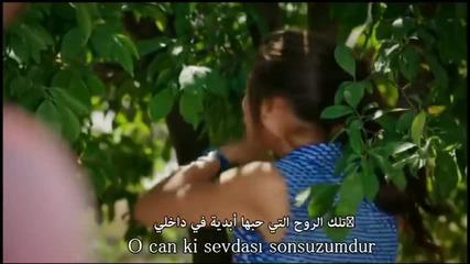 Çilek Kokusu - Aslı ve Burak _ Gül Rengi _ Mustafa Ceceli (مترجمة)