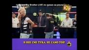 Голямата уста срещу Христо - Господари на Ефира 02.06.10