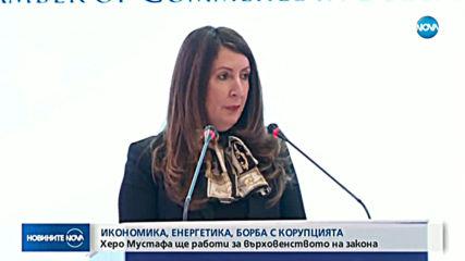 Американският посланик: Срещата на Борисов с Тръмп не е награда за закупуването на F-16