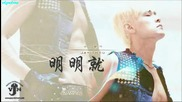 [audio] Jay Chou - 04. Obviously