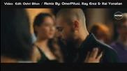 (2013) Ddy Nunes - Make You Mine Ft. Beverlei Brown