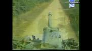 Бастион 2009 - военни учения на Куба