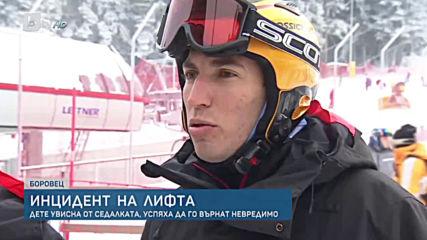 Инциденти и лифтове без колани - Идиотизъм в действие - Бтв новини 20.1.2020 г