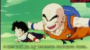 Dragon Ball Z - Сезон 2 - Епизод 59 bg sub