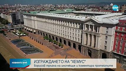 Борисов: Да си прожектират филмчета, не сме се отчаяли