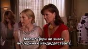 Gossip Girl S04e01 Bg sub