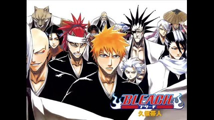 Bleach Ost 1 #1 On The Precipice Of Defeat