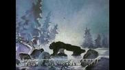Moonsorrow - Luopioden Veri