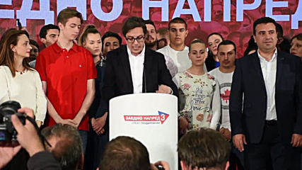 North Macedonia: SDSM's Pendarovski celebrates presidential election victory in Skopje