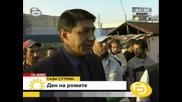 Тази сутрин с Бареков по повод 8.04.2009 - Световният ден на циганите