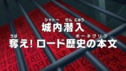 One Piece - Епизод 812 Preview