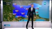 Прогноза за времето (07.03.2015 - обедна)