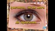* Превод * Балада * Celine Dion - The power of love (силата на любовта)