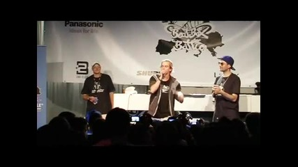 Beatbox world championship - Skiller