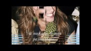 Звезди - Елена Папаризу (превод)