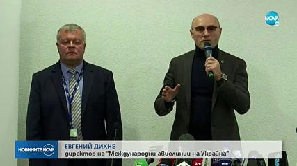 Новините на NOVA (11.01.2020 - централна емисия)