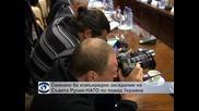 В Брюксел се проведе извънредно заседание на Съвета НАТО-Русия по повод ситуацията в Украйна
