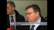 Цацаров: Президентът не е бил в конфликт на интереси