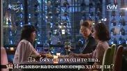 [bg sub] Искам романтика / I need romance 2 1/3