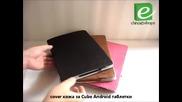 Cube U30gt, U19gt, U9gt2&3 Tablet cover кожа Case