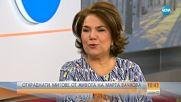 Откраднати мигове от живота на Марта Вачкова