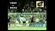 Футбол - Супер Голове И Умения