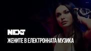 NEXTTV 040: Жените в Електронната Музика
