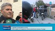 СЛЕД УБИЙСТВОТО НА ВИКТОРИЯ: Има ли напрежение около ромските махали в Русе?