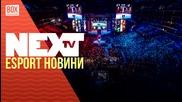 NEXTTV 024: Esport Новини