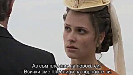 Сонка - златната ръчичка ( Сонька - Золотая Ручка 2007 ) Е05