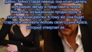 Под Звездами Yildizlarin Altinda Сюжет сериала с Берк Джанкат и Озге Гюрель