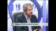 За гладната стачка на Едвин Сугарев