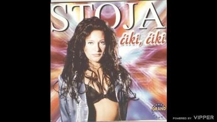 Stoja - Gori, gori stara ljubav - (Audio 1999)