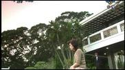 [easternspirit] Silence (2006) E15 1/2