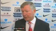 Алекс Фъргюсън интервю след Манчестър Юнайтед - Астън Вила 1:0