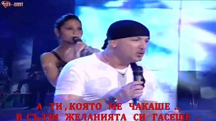 ® Бг Превод - Dragan Krstic Crni - Musko srce prokleto ®